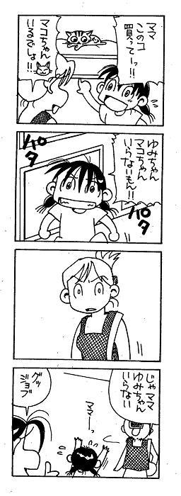 漫画11.jpg