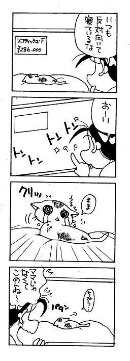 漫画7.jpg