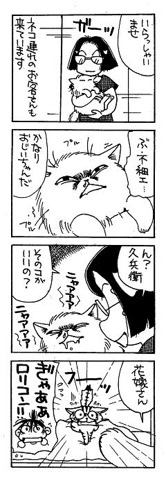 漫画8.jpg