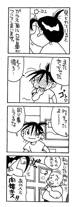 漫画9.jpg