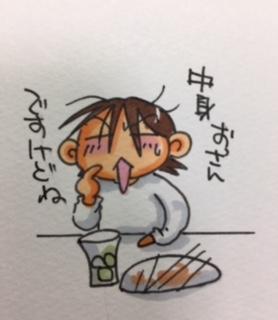 2017-04-06T00:02:55.JPG