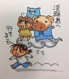 2017-05-01T20:31:36.JPG
