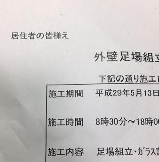 2017-05-10T03:00:23.JPG