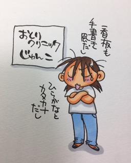 2017-05-20T01:37:42.JPG