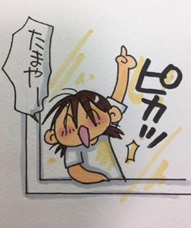 2017-06-02T23:56:56.JPG