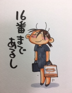 2017-06-11T01:09:21.JPG