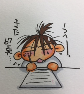2017-07-01T22:49:15.JPG