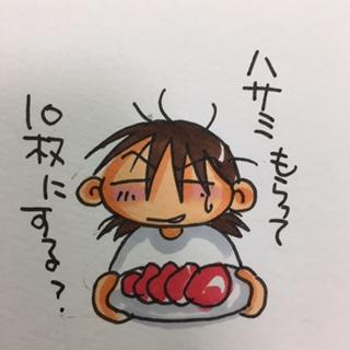 2017-07-23T00:14:38.JPG