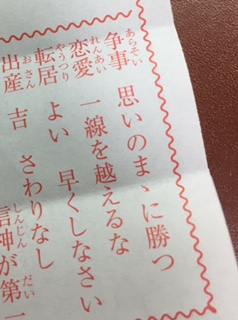 2017-09-08T00:17:42.JPG