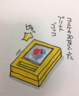 2017-11-28T04:19:04.jpeg